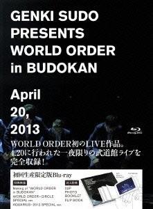 須藤元気 Presents WORLD ORDER in 武道館 (初回限定版 ブルーレイディスク)