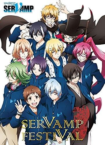 TVアニメ「SERVAMP-サーヴァンプ-」スペシャルイベント「SERVAMP FESTIVAL」