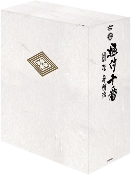 『極付十番』-三代目 桂春團治- DVD-BOX〈5枚組〉