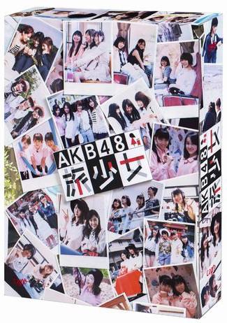 AKB48 旅少女 DVD-BOX(初回生産限定版)