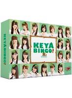 全力!欅坂46バラエティー KEYABINGO! Blu-ray BOX (ブルーレイディスク)