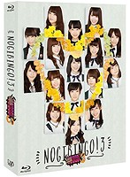NOGIBINGO!3 Blu-ray BOX (ブルーレイディスク)