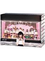 HaKaTa百貨店 3号館 Blu-ray BOX (ブルーレイディスク)