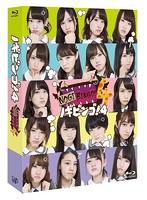 NOGIBINGO!4 Blu-ray BOX (ブルーレイディスク)