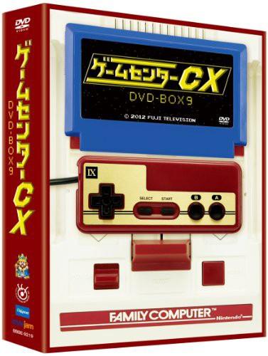 ゲームセンターCX DVD-BOX 9