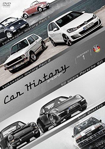 Car History(カーヒストリー) GERMANY 1