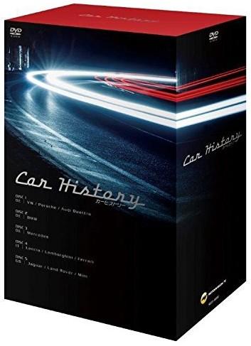 Car History(カーヒストリー) BOX
