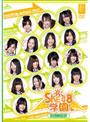 SKE48学園 DVD-BOX IV (3枚組)