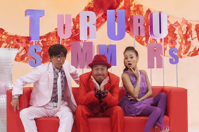 トゥルルさまぁ〜ず ベスト1(2009年5月〜2010年8月)