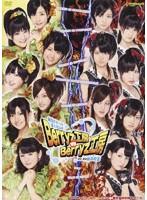 劇団ゲキハロ 第5回公演「Berryz工房 vs Berryz工房」