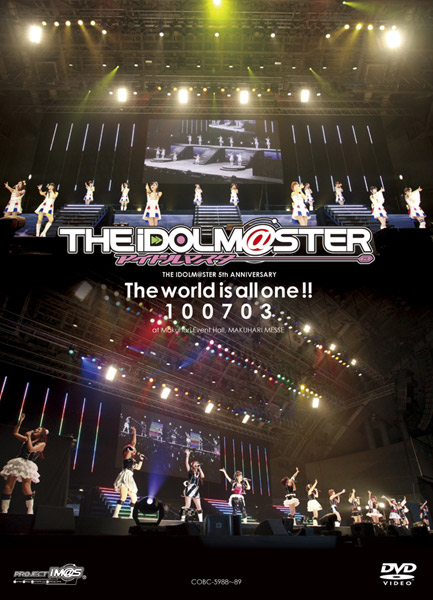 THE IDOLM@STER 5th ANNIVERSARY The World is all one!! 100703