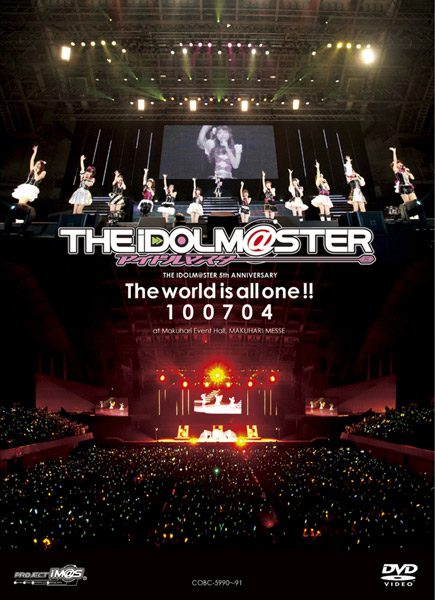 THE IDOLM@STER 5th ANNIVERSARY The World is all one!! 100704