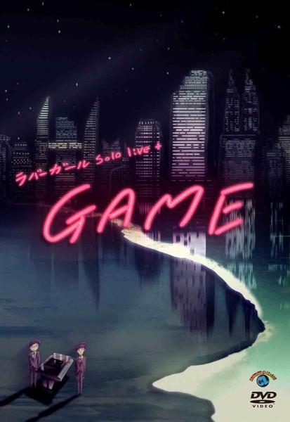 ラバーガールsolo live+「GAME」/ラバーガール