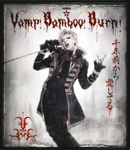 SHINKANSEN☆RX「Vamp Bamboo Burn〜ヴァン!バン!バーン!〜」 (ブルーレイディスク)