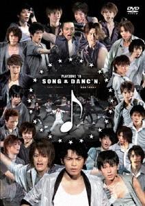 PLAYZONE'11 SONG&DANC'N.