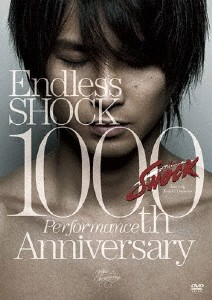 Endless SHOCK 1000th Performance Anniversary/堂本光一