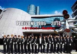 PLAYZONE 1986…2014★ありがとう!〜青山劇場★