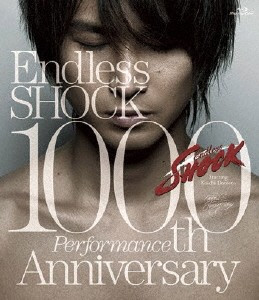 Endless SHOCK 1000th Performance Anniversary/堂本光一 (ブルーレイディスク)