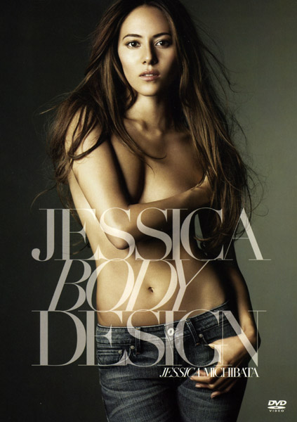 JESSICA BODY DESIGN/道端ジェシカ