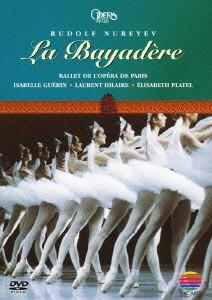 パリ・オペラ座バレエ/ルドルフ・ヌレエフ振付・演出「ラ・バヤデール」