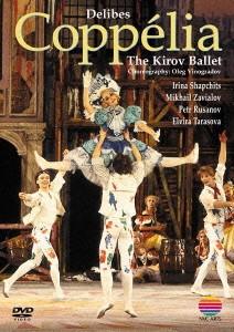 ザ・キーロフ・バレエ/レオ・ドリーブ「コッペリア」全2幕
