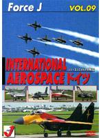 【クリックで詳細表示】エア ショーVOL.9 ILA(International Aerospace)ドイツ'02 '02年5月シューエンフェルト空港