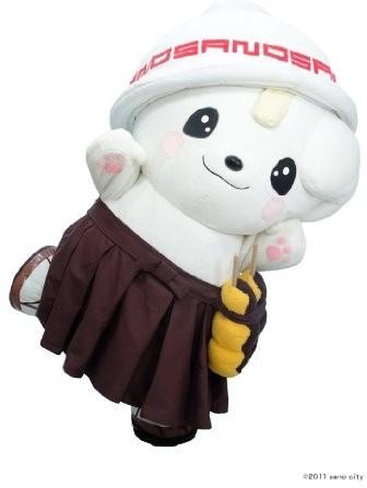 白熱!ゆるキャラ大運動会〜さのまる3歳のお誕生日会〜珍プレー・好プレー!