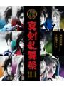 ミュージカル『刀剣乱舞』真剣乱舞祭 2016 (通常版 ブルーレイディスク)