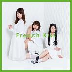 フレンチ・キス/French Kiss(TYPE-B)