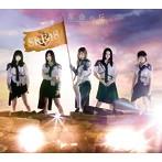 SKE48/革命の丘(TYPE-A)
