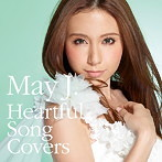 May J./Heartful Song Covers