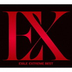 EXILEの歴史を結集した記念碑ともいえる豪華盤!「EXILE/EXTREME BEST」