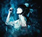 Silent Bible/水樹奈々