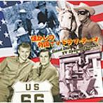 DMM.com [キング・ベスト・セレクト・ライブラリー2007 懐かしの外国TVドラマ・テーマ] CDレンタル