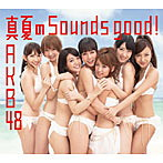 AKB48/真夏のSounds good!<Type-A>(2枚組)