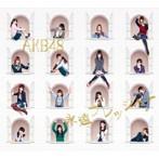 AKB48/永遠プレッシャー(TYPE-A)(2枚組)