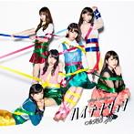 AKB48/ハイテンション