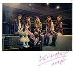AKB48/シュートサイン(Type C)(2枚組)