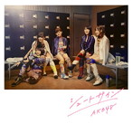 AKB48/シュートサイン(Type E)(2枚組)