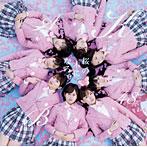 AKB48/桜の木になろう<Type-A>