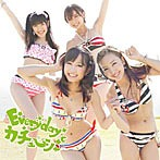 AKB48/Everyday、カチューシャ(Type-A)