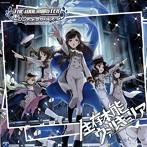 「アイドルマスター シンデレラガールズ スターライトステージ」THE ID...