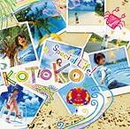 KOTOKO/SpecialLife!