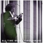 葉加瀬太郎/ALL TIME BEST(豪華盤)