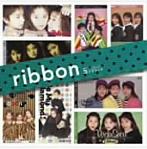 ribbon/「ribbon」SINGLESコンプリート