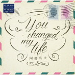 阿部真央 You_changed_my_life