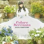 Colore Serenata/竹達彩奈
