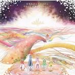 「結城友奈は勇者である」オリジナルサウンドトラック/岡部啓一・MONACA