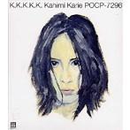 カヒミ・カリィ/K.K.K.K.K