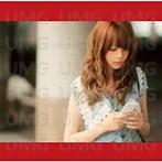 KG/どんなに離れても duet with AZU
